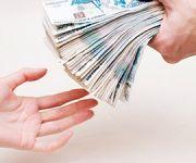 Виды кредитования